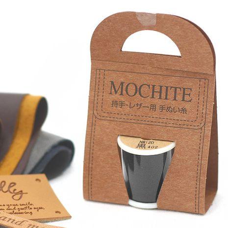 Fil à coudre maroquinerie Mochite - Noir